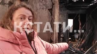 Пытаясь сэкономить на электропроводке, жительница Мулина лишилась всего дома