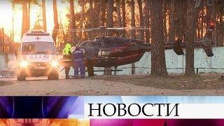 Двоих детей, пострадавших в ДТП, эвакуировали в Москву с использованием санавиации.