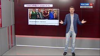 """""""Это интернетно"""": самые обсуждаемые новости в сети за неделю"""