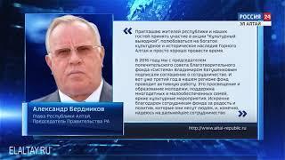 """Благотворительный фонд """" Система"""" продолжает дарить радость детям РА"""