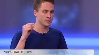 11.04.18 «Арт&Факты»