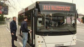 Новый автобусный экспресс-маршрут появился в Сочи