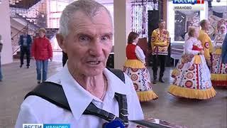 Сотни гармонистов выступили в Ивановской области