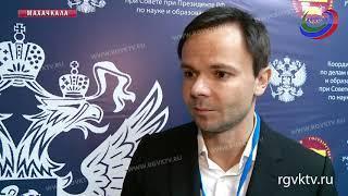 В ДГУ  стартовала молодежная научная школа