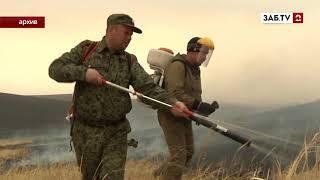 Сергей Меняйло рассказал о ситуации с лесными пожарами в Забайкальском крае