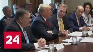 США вводят санкции за Солсбери и угрожают новыми - Россия 24