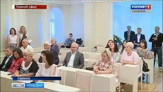 В Саранске за работу на ЧМ 2018 наградили работников общепита
