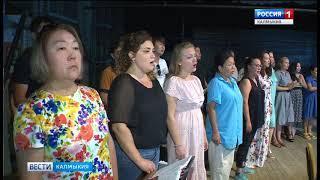 На мемориальном комплексе «Исход и возвращение» состоится опера «Калмычка»