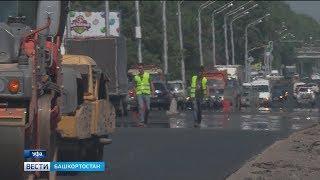 Завершается капремонт улицы, связывающей Уфу с федеральной трассой М5 «Урал»