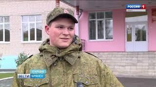 Стародубский казачий кадетский корпус отметил первый юбилей