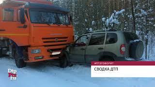 Новости одной строкой 28.02.2018