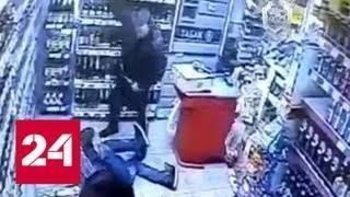 Агрессивный москвич выстрелил в лицо женщине и до полусмерти избил ее сына - Россия 24