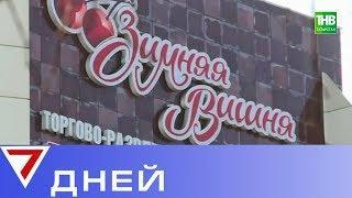 Трагедия в Кемерово объединила всех: сострадание, стремление помочь незнакомому человеку - ТНВ