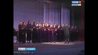 В Чебоксарах отметили Всемирный день православной молодежи