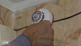 В Екатеринбурге активизировались аферисты, продающие газовые счётчики
