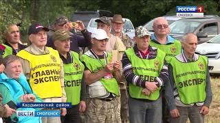 Под Смоленском прошли всероссийские состязания охотничьих собак