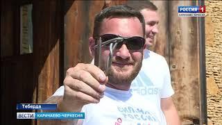 В Теберде прошло чествование молодых, но уже именитых спортсменов Карачаево-Черкесии