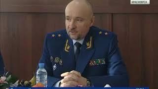 Прокурор края Михаил Савчин встретился с руководителями красноярских СМИ