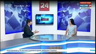 """""""БКС Премьер"""" Эфир от 30.08.18"""