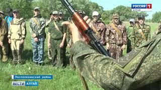 В Алтайском крае десятиклассников учили стрелять