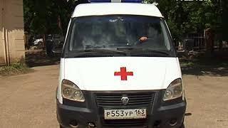 Фонд медстрахования Самарской области отметил 25-летие