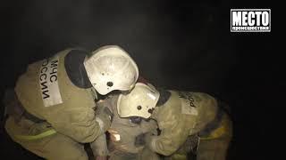 Спасли мужчину из горящего дома сл  Зоновы