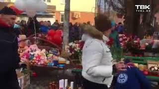 Съемочная группа Новостей ТВК на месте трагедии в Кемерове