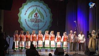 В Новгородской областной филармонии открылся международный фестиваль «Садко»