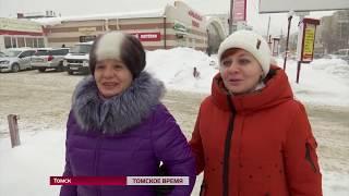 Мощный снегопад вновь парализовал Томск в часы пик