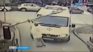 В Новосибирске врач сломал ограждение, которое мешало проезду реанимобиля