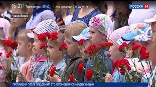 В День памяти и скорби юные новосибирцы почтили память героев Великой Отечественной