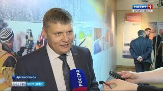 В преддверие Дня дорожника в Архангельске наградили лучших работников отрасли