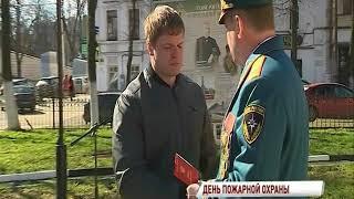 Перед Днем пожарной охраны добровольцы получили награды