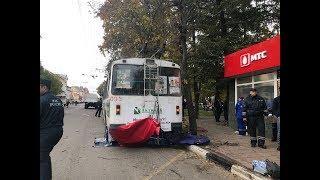 ДТП с троллейбусом в Орле