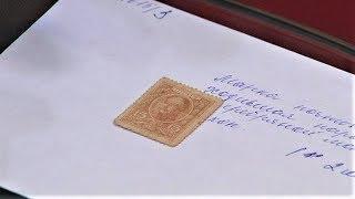 В югорском музее показали марку времен Николая I
