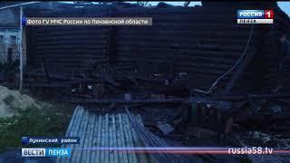 Стали известны подробности пожара с тремя погибшими в Лунинском районе