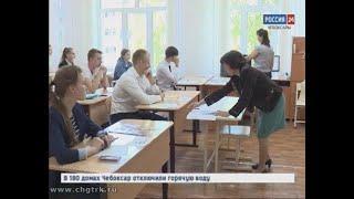 Чебоксарские школьники написали первый обязательный ЕГЭ по математике