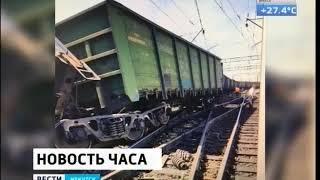 Шесть вагонов с углём сошли с рельсов в Тайшете