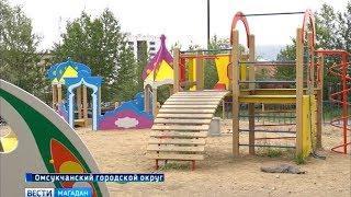 В Омсукчане построили детские городки и площадки