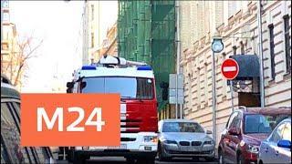 В Пушкаревом переулке обрушился аварийный дом - Москва 24