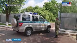 До двухсот нелегалов в год задерживают смоленские пограничники
