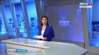В девяти школах Смоленской области выявили педагогическую необъективность