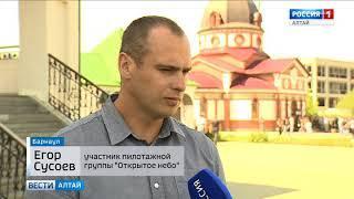 В Барнауле простились с Денисом Колбиным