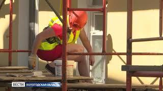Больше 50 домов приведено в порядок по программе капремонта в 2018 году