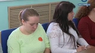 В Пензу поделиться опытом приехали самарские психологи