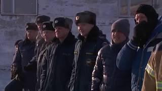 В валенках на лед вышли команды спасателей ЕАО(РИА Биробиджан)