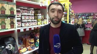 Магазин низких цен Хайр открылся в Махачкале