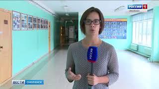 Смоленские выпускники приступили к написанию ЕГЭ по русскому языку