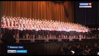 450 юных певцов на одной сцене – Всемарийский детский хор дал второй концерт