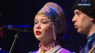 В Пензе на сцене областной филармонии выступил ансамбль «Казачья воля»